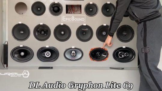 Обзор DL Audio Gryphon Lite 69 vs. Momo US-690.2 vs. Focal Auditor RCX-690 vs. Alpine SPG-69C3