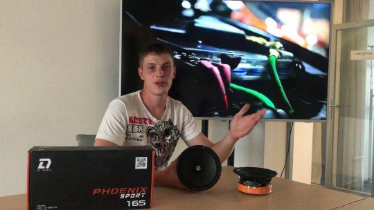 Обзор DL Audio Phoenix Sport 165